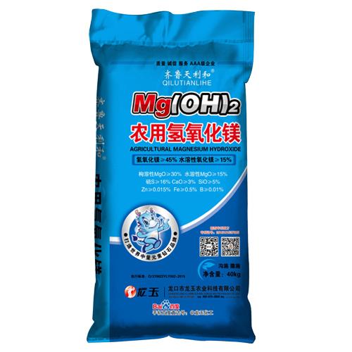 农用氢氧化镁