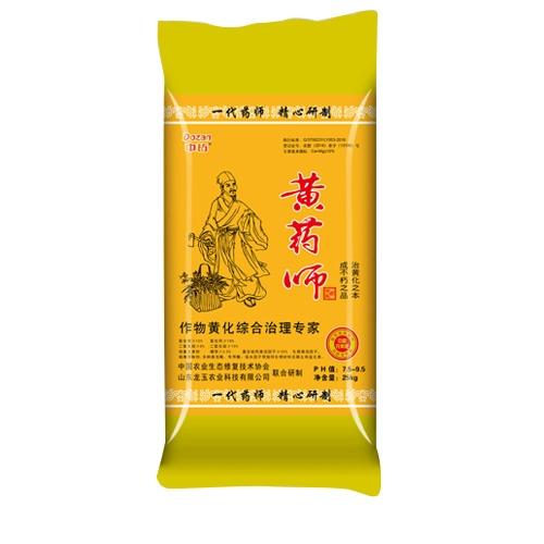 广州黄药师